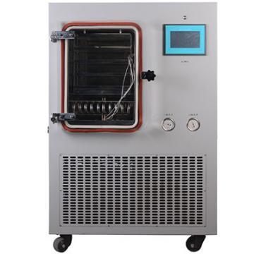 High Quality Microwave Vacuum Dryer